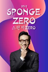 Sponge Zero 2012
