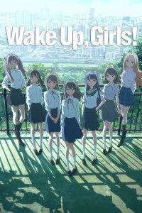 Wake Up,Girls!