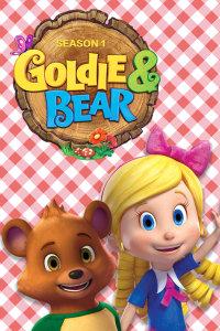 戈尔迪和小熊 第一季