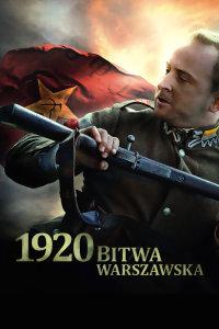 华沙保卫战