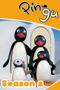 企鹅家族 第二季