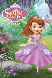 小公主苏菲亚 第三季