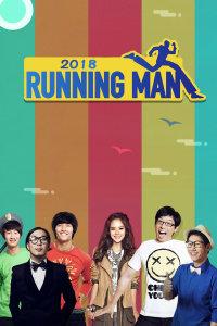 Running Man 2018
