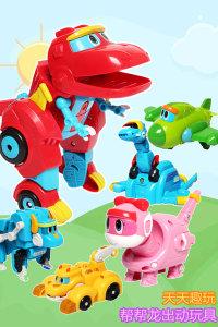 天天趣玩帮帮龙出动玩具