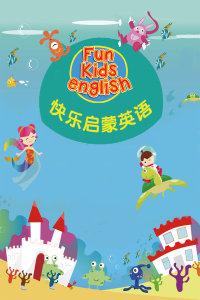 快乐启蒙英语