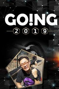 GOING 2019