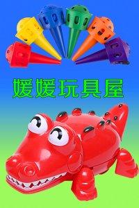 媛媛玩具屋