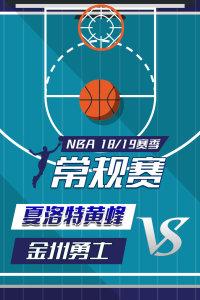 NBA 18/19赛季 常规赛 夏洛特黄蜂VS金州勇士