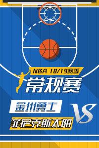NBA 18/19赛季 常规赛 金州勇士VS菲尼克斯太阳