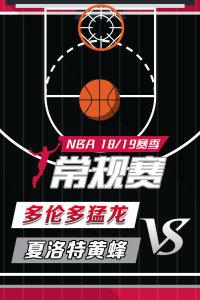 NBA 18/19赛季 常规赛 多伦多猛龙VS夏洛特黄蜂
