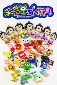 彩色星球玩具