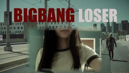 【钢琴】Loser - BigBang