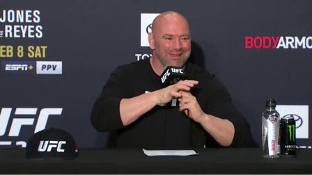 UFC247赛后发布会:雷耶斯不服结果