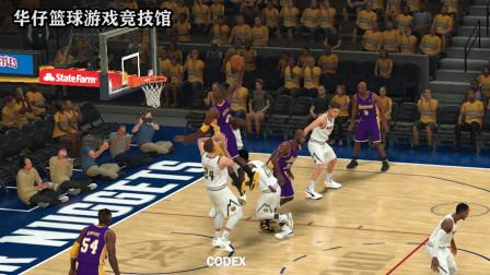 NBA2K20季后赛湖人VS掘金队精彩得分集锦, 科比上演隔两人扣篮,其中扣倒一人!