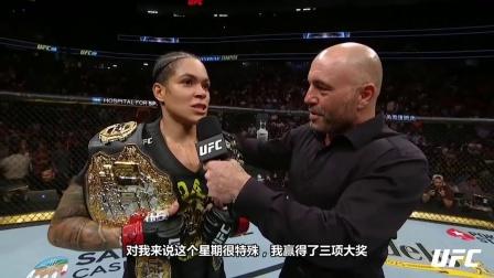 UFC239努涅斯:早有预谋!我用霍尔姆的方式KO她