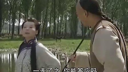 铁齿铜牙纪晓岚1第11集