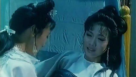 黄梅戏戏曲电影《龙女》(1984年)马兰 黄新德主演