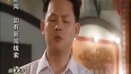 星洲之夜 18【新加坡剧】