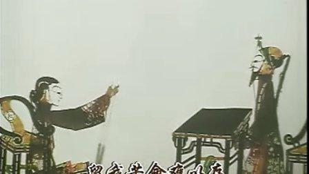 薛顶山射雁(下)