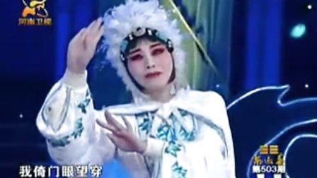 曲剧《孟姜女》-想当年你们范家名声赫显(方素珍.flv