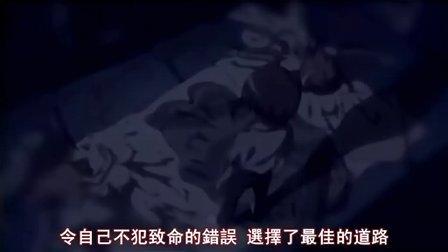 寒蝉鸣泣之时解7