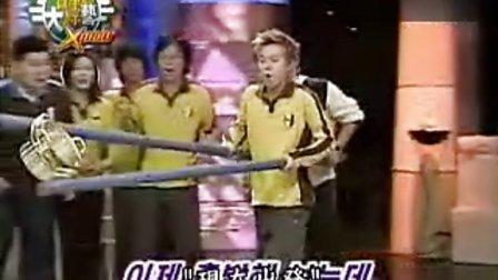 旧x-man第1期D(031129)[韩语中字]