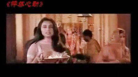 印度电影歌舞[怦然心动]3