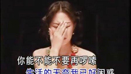 错错错:六哲_陈娟儿