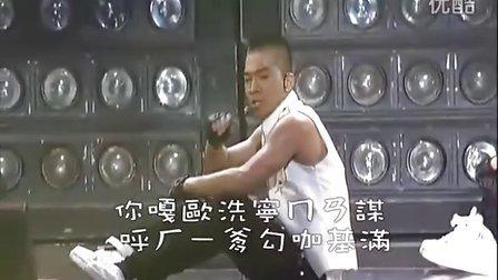 bigbang中字译音歌词 只看着我mv