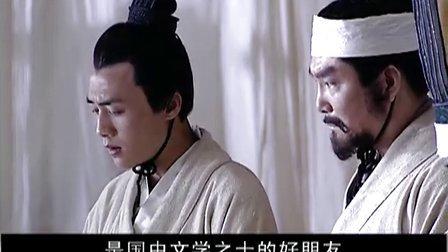 汉武大帝16