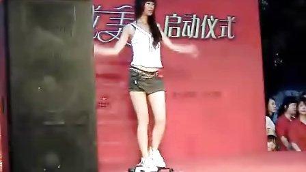女孩NOBODY舞蹈表演——中商发现新生活舒蕾发动江城美启动仪式!