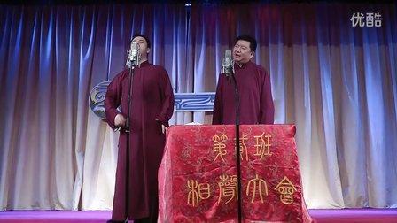 第二班2012年4月22日 《造厨》 王自健 陈朔
