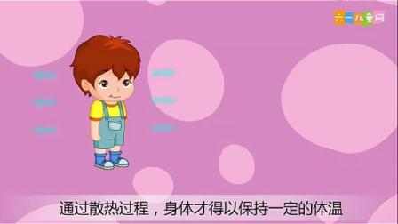 儿童动画《十万个为什么》识字故事