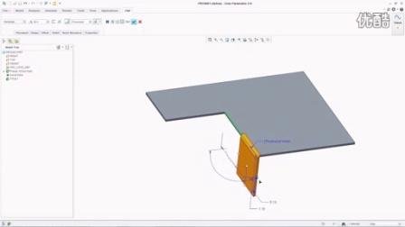 PTC Creo Parametric 中钣金件设计的实际应用