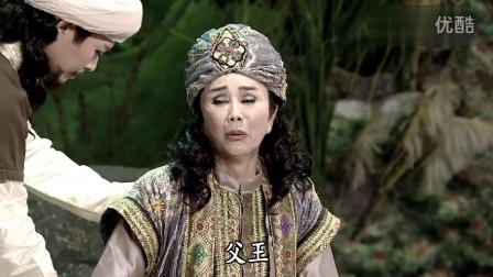 大爱电视《菩提禅心》歌仔戏《仁慈的长寿王》(10-10)