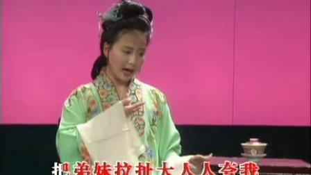 黄梅戏经典唱段100首之《何氏劝姑》(春夏秋冬)李萍