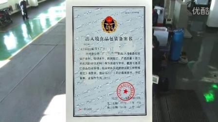 抚顺宣传片 抚顺星光影视 QQ:1342634566