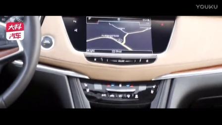 新美系SUV  凯迪拉克XT5