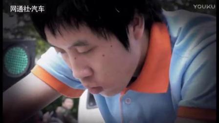 NGK修理工的自信之战-太仓