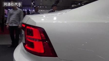 2017上海车展一镜到底看新车之沃尔沃S90 T8