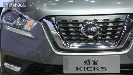 日产携多款新车亮相2017上海车展