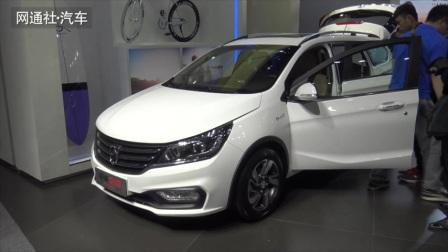 2017上海车展一镜到底看新车之宝骏310W