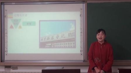小学综合实践《服装探秘》说课 北京杨宇琨(北京市首届中小学青年教师教学说课大赛)