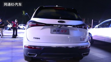 江淮瑞风S7上市 售价9.78万—17.38万元