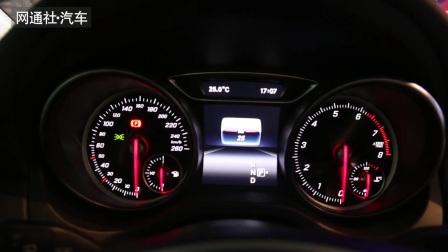新一代奔驰GLA SUV上市 售价27.18万起
