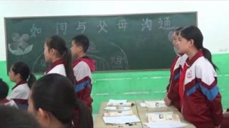 《沟通的技巧》北师大版小学品德与社会六下-刘宝芝