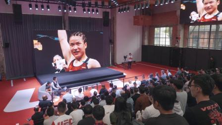 点击收藏UFC中国力量粉丝见面会全程