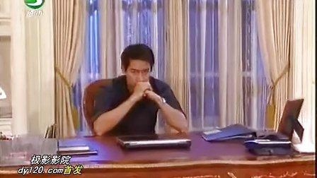 真爱无价(国语版)第10集