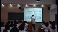 高中政治《消费及其类型》(版本1)_贵州省第五届优质课评比