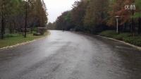 视频: 雨中骑行2